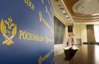 Генпрокуратура РФ заблокировала сайт Минреинтеграции Украины из-за данных по коронавирусу