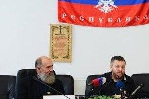 """Журналісти повідомили про """"переворот"""" у керівництві ДНР"""