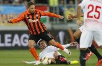 Марлос получил вызов в сборную Украины