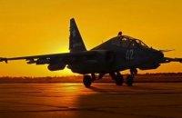 В Армении разбился самолет Су-25, два пилота погибли