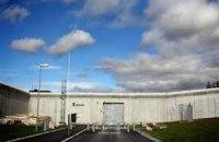 В Норвегии хотят закрыть половину имеющихся тюрем
