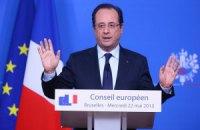 Франція через Україну призупинила підготовку до саміту G8 в Сочі