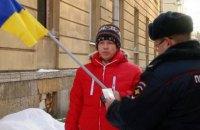 В Петербурге 10 человек вышли на акцию к годовщине Майдана