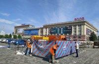 Комунальники обнесли парканом волонтерський намет у центрі Харкова