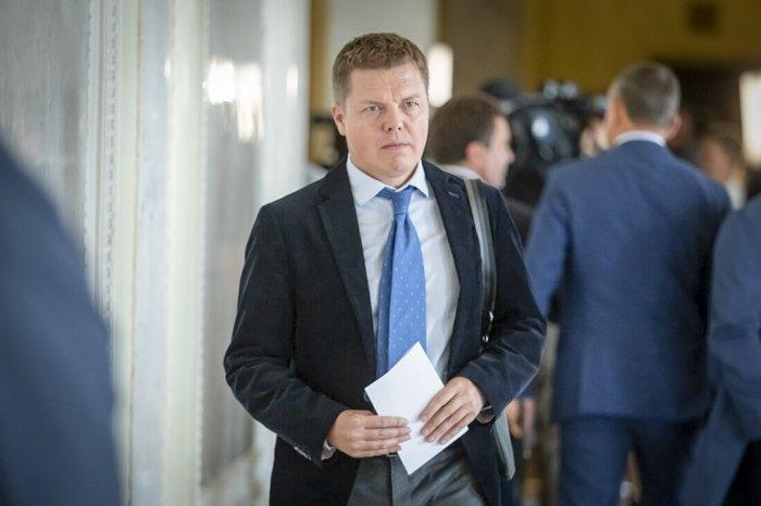 Андрiй Осадчук