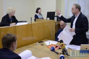 Власенко заявляє про хворобу судді у справі ЄЕСУ