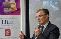 """Гендиректор """"Турбоатома"""" пожаловался на механизмы ProZorro"""