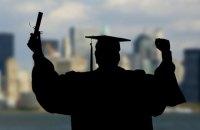 Зеленский подписал закон о предвысшем образовании