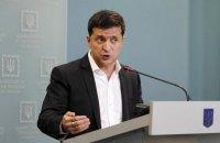 Зеленский в четверг даст пресс-конференцию