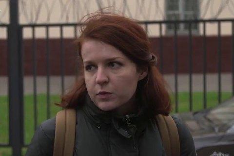 Речницю Навального арештували на 9 діб
