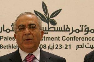 Премьер-министр Палестины в отставку из-за разногласий с президентом