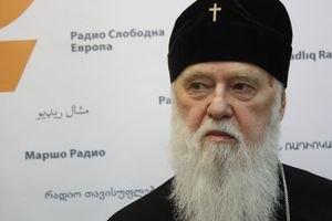 Філарет закликав захищати Україну будь-якими засобами