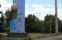 У Луганській області четверо цивільних отримали поранення