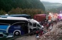 В Турции произошло ДТП с участием 30 машин