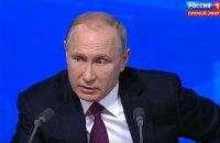 Російська телеведуча написала, що Путін взяв курс на ідеологію нацистів, але потім видалила свій пост