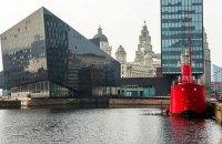 Ліверпуль виключили зі списку світової спадщини ЮНЕСКО
