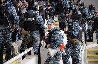 На матче Украина - Польша будет задействовано 2 тысячи сотрудников МВД
