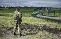 """НАБУ сообщило о задержании восьмого фигуранта дела о хищениях на проекте """"Стена"""""""