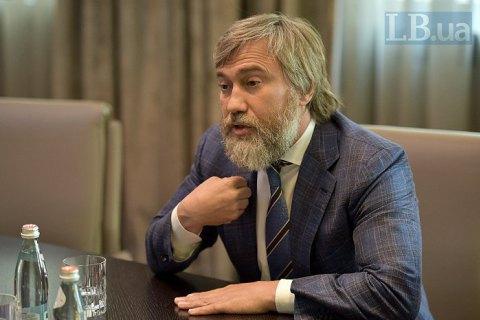 http://ukr.lb.ua/news/2018/07/25/403639_vadim_novinskiy_ya_osobisto.html