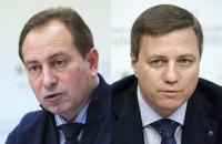 Томенко и Катеринчук пошли на союз с Гриценко