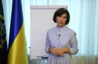 Венедиктова записала видео с объяснением подозрения Порошенко