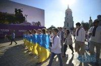 Комитет кредиторов отказал Киеву в реструктуризации $550 млн долга