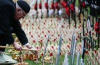 У Британії вшанували полеглих у війнах