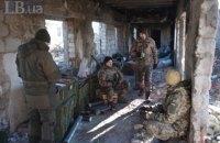 За сутки боевики пять раз открывали огонь по позициямм ВСУ на Донбассе