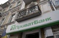 Збитки Приватбанку, пов'язані з попередніми власниками, до початку 2019 року сягли 209,453 млрд гривень