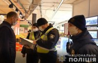 Полиция Киева составила 49 админпротоколов о нарушении режима карантина