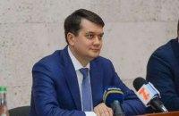 Разумков виключає розгляд законопроєкту про олігархів наступного тижня