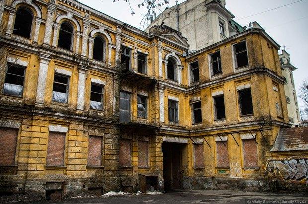 Будинок-музей Ігоря Сікорського