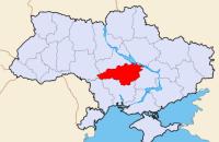 Депутаты дали старт переименованию Кировоградской области в Кропивницкую