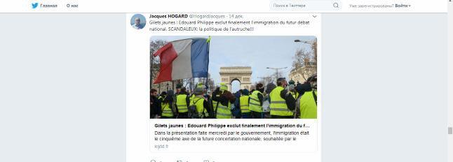 Скрин-шот страницы Твиттер Жака Хогарда