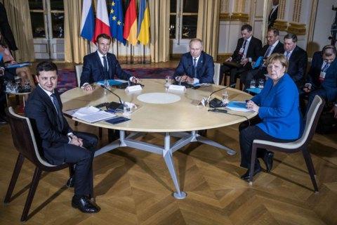 В России назвали условия для проведения нового нормандского саммита