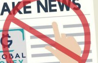 GlobalMoney закликає ЗМІ не поширювати фейки