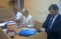 Тимошенко продолжат судить завтра