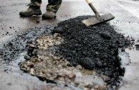 Власти Киева планируют отремонтировать 300 км дорог в 2017 году