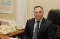 Печерський суд вирішив стягнути з держбюджету 7 млн грн на користь Портнова