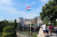 Люксембург став головою Євросоюзу