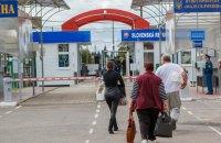 С 1 июня заработают еще шесть пунктов пропуска на границе со Словакией и Молдовой