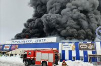 "У Первомайську загорівся супермаркет ""Епіцентр"" (оновлено)"
