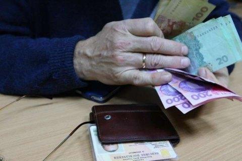 Мінсоц анонсував доплати пенсіонерам старшим за 70 років з 2022 року