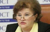 Днепропетровск заявил о своевременном предоставлении соцзащиты инвалидам