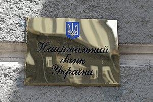 Українські банки припиняють роботу в Криму