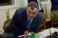 ГПУ повідомила Кузьміну нову підозру і показала знайдену в нього золоту лопату