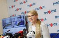 """""""Батькивщина"""" зарегистрировала законопроект о предотвращении лоббизма"""