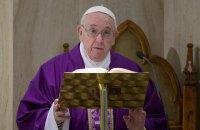Папа Римский призывал к диалогу в Беларуси