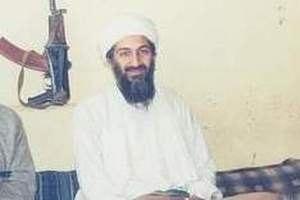 В городе, где убили бин Ладена, откроют парк развлечений