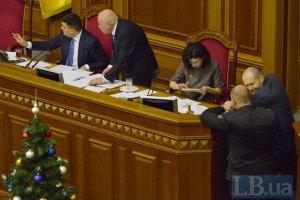 У січні депутати зберуться на засідання лише раз